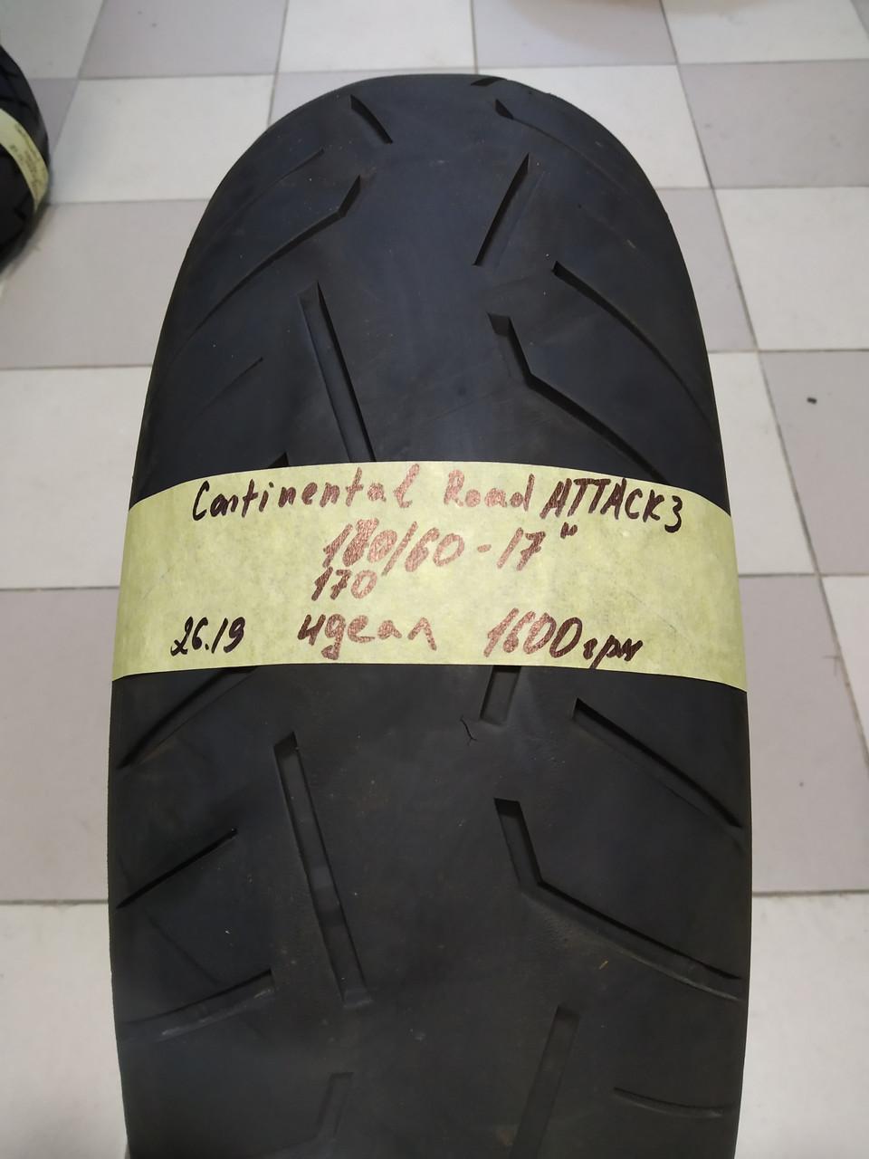 Continental Road Attack3 170 80 17  (26.19)  мото резина покрышка колесо шина