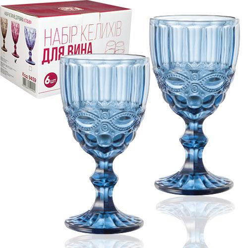 Набор цветных бокалов для вина Винтаж Кобальт 260мл 6шт