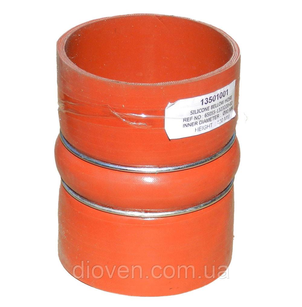 Патрубок інтеркулера КРАЗ (90х98-120 великий, гофрований) силікон з мет.кільцями (Арт. 65055-1323220)