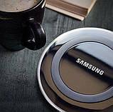 Беспроводная зарядка для смартфонов — Wireless Charger Samsung, фото 2