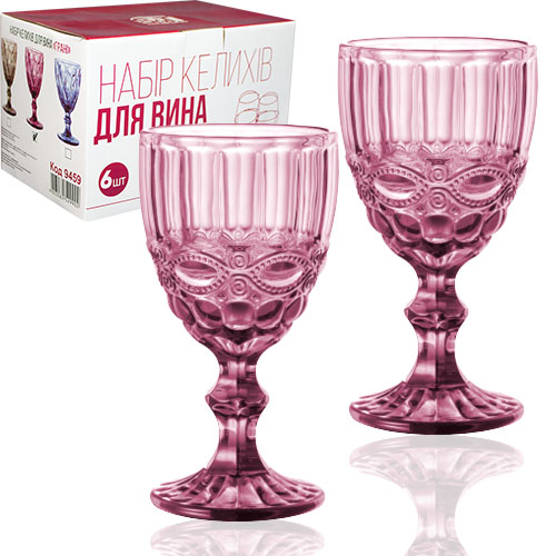 Набор цветных бокалов для вина Винтаж Бордо 260мл 6шт