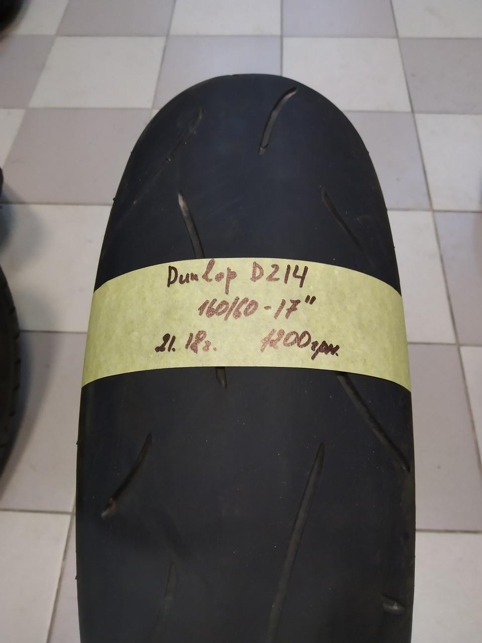 Dunlop D214 160 60 17 (21.18) мото резина шина колесо резина покрышка