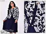 Нарядное платье большого размера 54\56\58\60\62\64\66\68\70\72, фото 2
