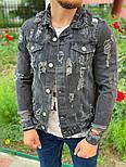 Мужская джинсовая куртка (джинсовка) рваная весна-осень серая Турция. Фото в живую, фото 2