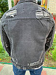 Мужская джинсовая куртка (джинсовка) рваная весна-осень серая Турция. Фото в живую, фото 3