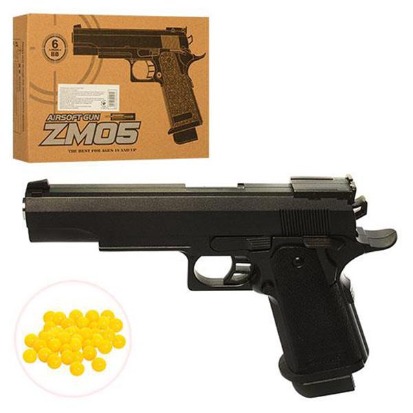 Детский пистолет для мальчика CYMA ZM05 с пластиковыми пульками