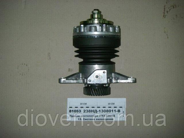 Привод вентилятора ЯМЗ 238-НД5,-7601,-236НЕ,-236БЕ,-236БЕ2,-236НЕ2  (пр-во ЯМЗ) (Арт. 238НД-1308011-В2)