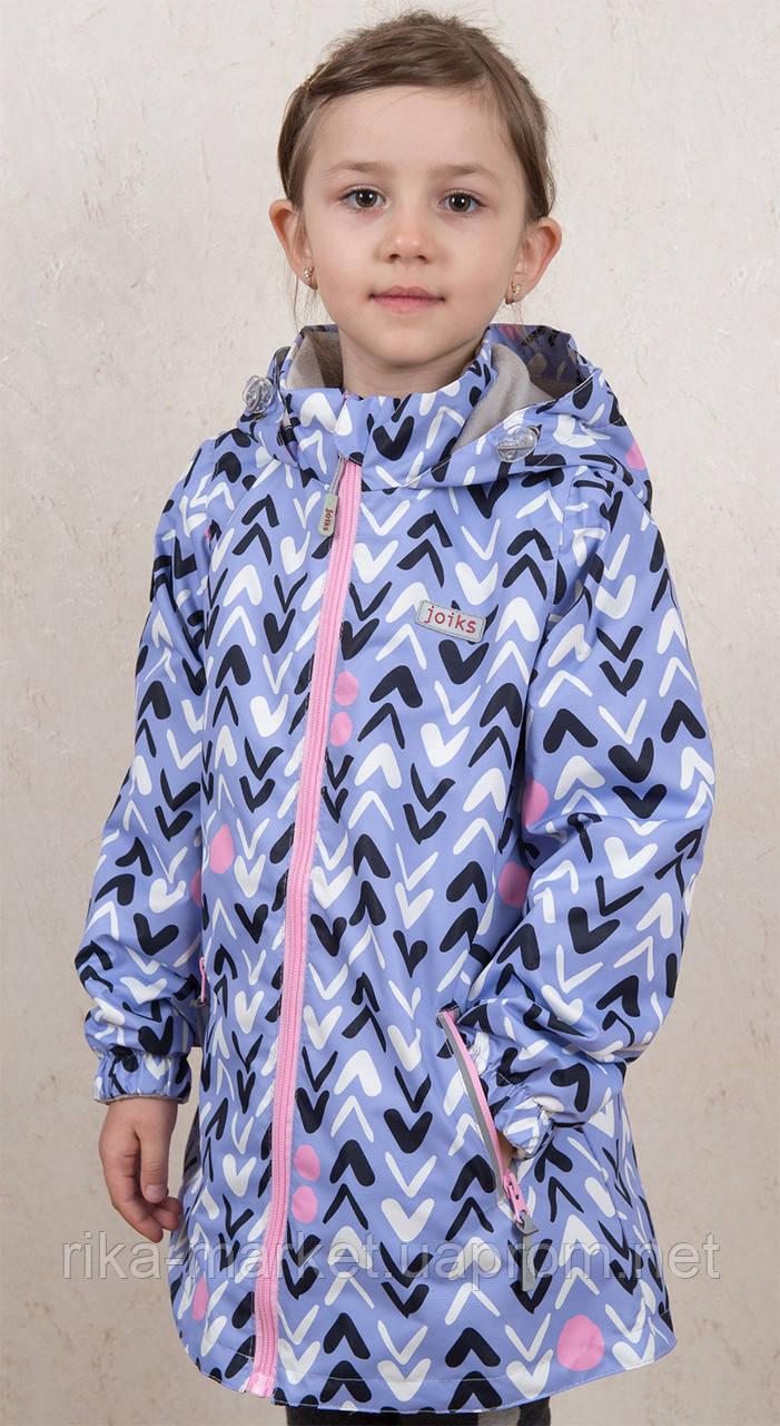Куртка для девочки, арт.AVG-100,    5-11 лет