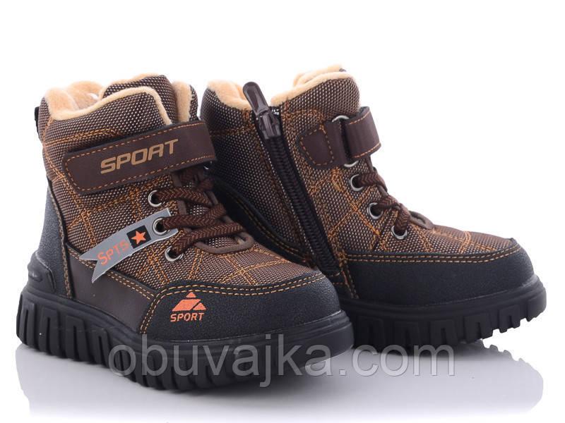 Зимняя обувь Ботинки зимние для мальчиков от фирмы CBT T(23-28)