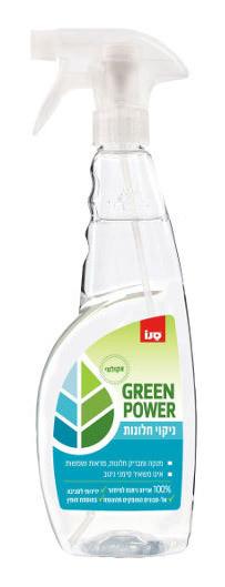 Экологическое средство для мытья стекол 750мл