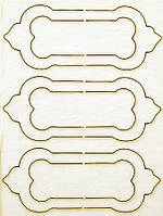 Чипборд Рамочки, 3 шт. (7 х 2,5 см)  058