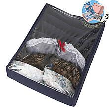 Коробка с крышкой для бюстиков ORGANIZE (джинс)