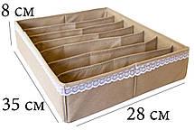 Набор органайзеров для нижнего белья 3 шт ORGANIZE (бежевый), фото 3