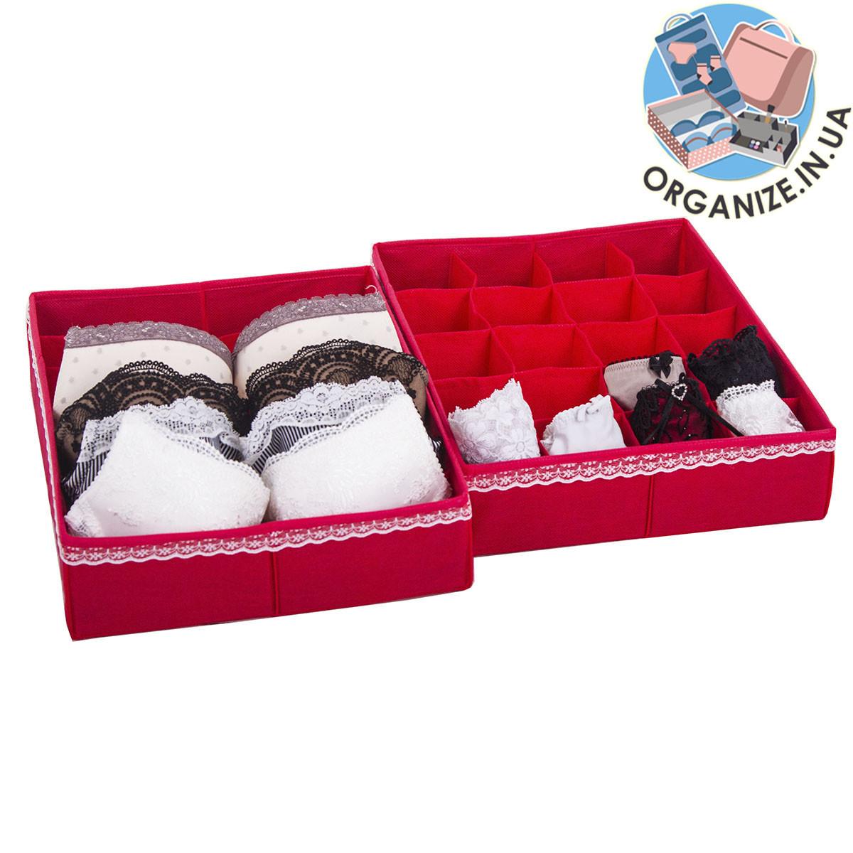 Комплект органайзеров для белья ORGANIZE 2 шт (кармен)