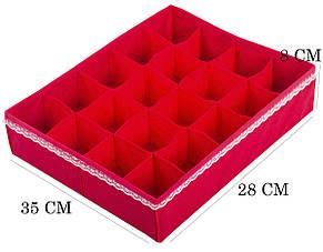 Комплект органайзеров для белья ORGANIZE 2 шт (кармен), фото 2