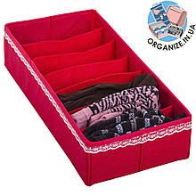 Коробочка для носочков\колгот ORGANIZE (кармен)