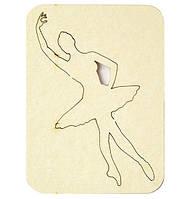 Чипборд Балерина 097