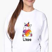 Свитшот для девочки Лайк Единорог (Likee Unicorn) (9509-1037-8) Белый
