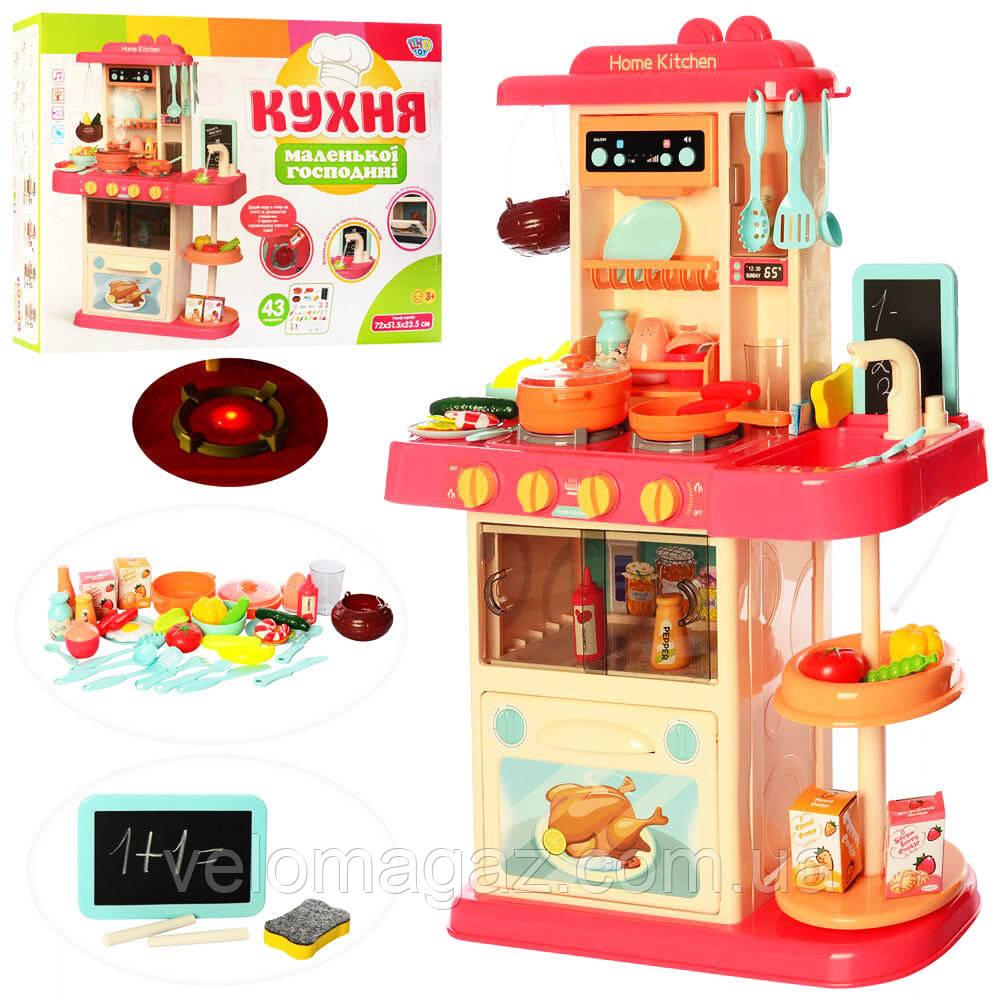 Дитяча кухня 889-180 LIMO TOY, h=72 см, ллється вода, 43 предмета