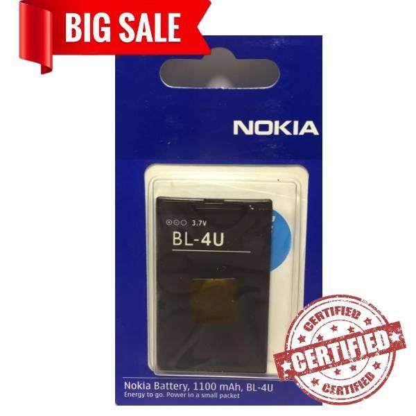 Акумулятор Nokia BL-4U /8800/6600S/E66/E75 1100mAh (high copy)