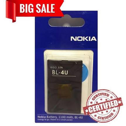 Акумулятор Nokia BL-4U /8800/6600S/E66/E75 1100mAh (high copy), фото 2