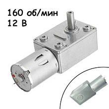 Мотор редуктор червячный JGY-370 160 об/мин 12В