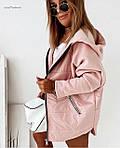 """Жіноча куртка """"Фентезі"""" від Стильномодно, фото 5"""