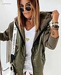 """Жіноча куртка """"Фентезі"""" від Стильномодно, фото 7"""