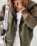 """Жіноча куртка """"Фентезі"""" від Стильномодно, фото 4"""