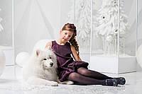 Нарядное платье для девочки Pezzo D'oro Италия K4007 Фиолетовый