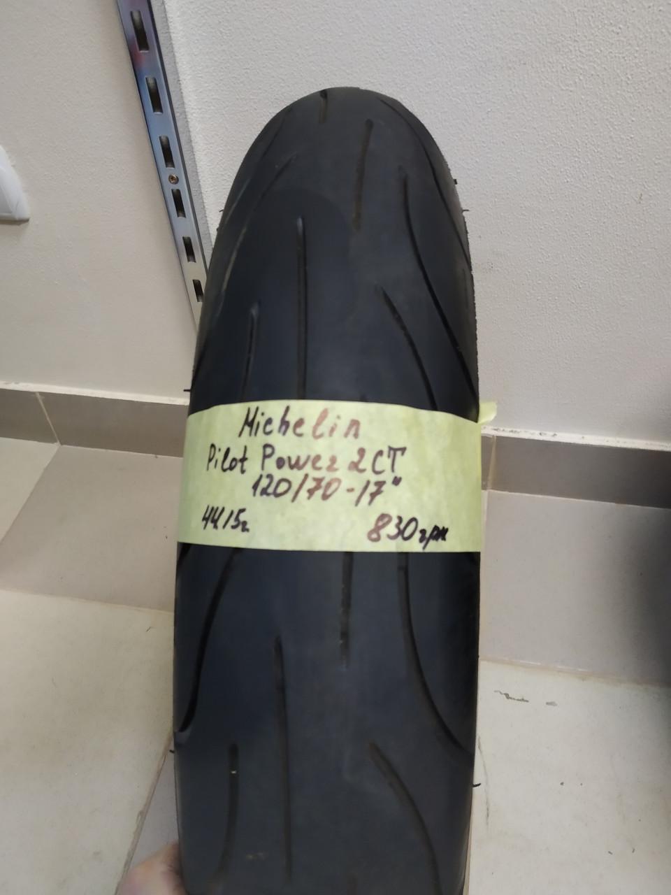 Michelin Pilot Power 2ct 120 70 17 (44.15) Мото резина покрышка колесо