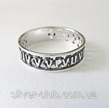 1001 Кольцо Время серебро 925 пробы от производителя
