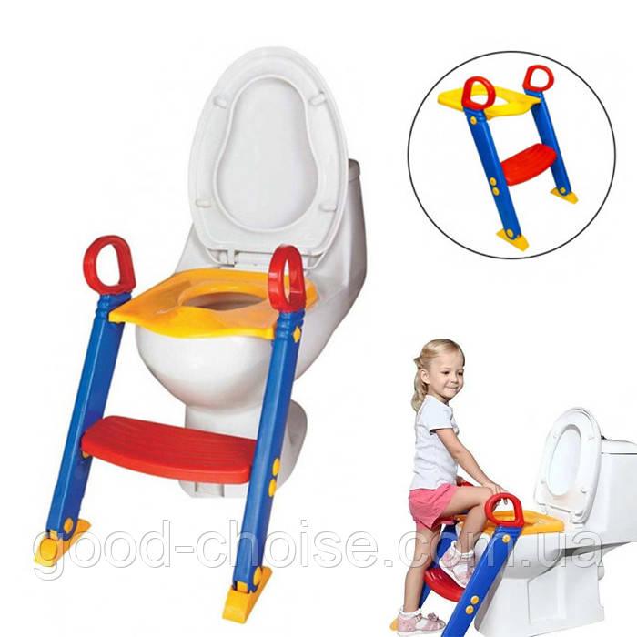 Детское сиденье на унитаз со ступенькой и ручками Childr Toilet Trainer