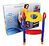 Детское сиденье на унитаз со ступенькой и ручками Childr Toilet Trainer, фото 9