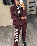 """Жіночий спортивний костюм """"Mood"""" від Стильномодно, фото 2"""