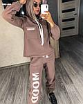 """Жіночий спортивний костюм """"Mood"""" від Стильномодно, фото 8"""