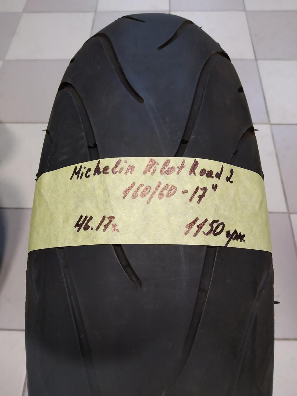 Michelin Pilot Road 2 160 60 17 (46,17) Мото  резина покрышка колесо