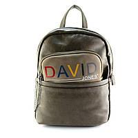 Рюкзак женский David Jones 5368 NF2 559355 серый