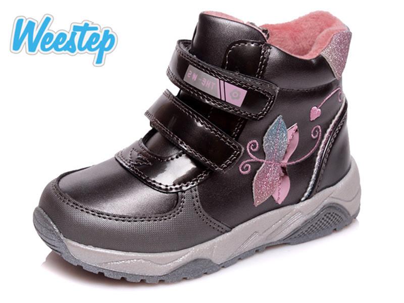 Ботинки Weestep  R275855016 Tarnish  22-26 23