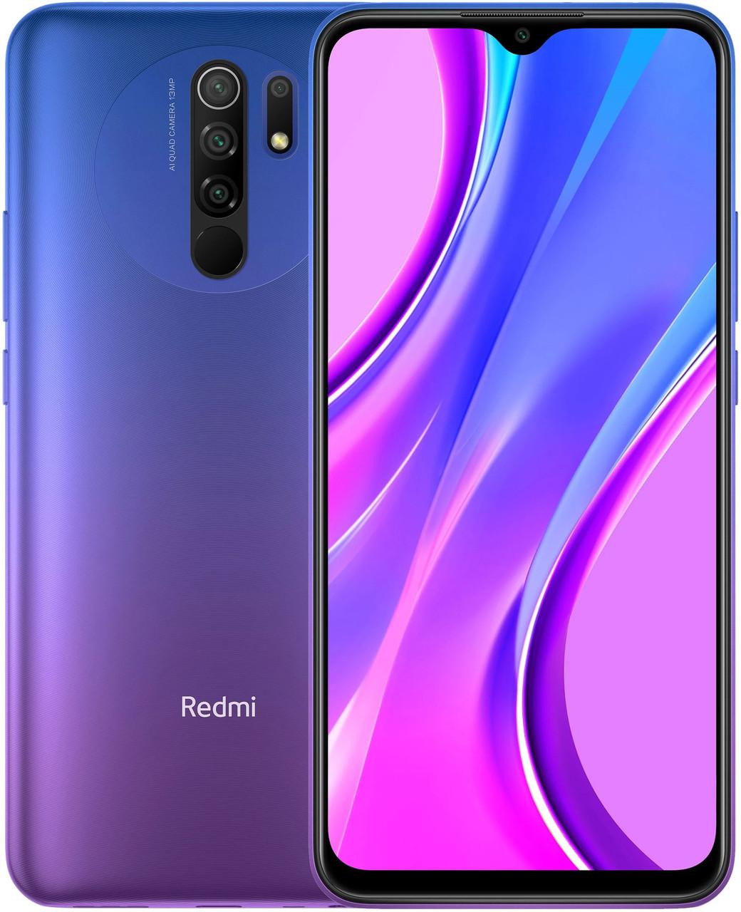Xiaomi Redmi 9 4/64 Фиолетовый Global ( Международная версия )