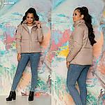 """Жіноча куртка """"Маніса"""" від Стильномодно, фото 6"""
