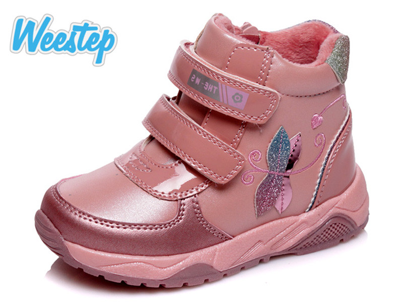 Ботинки Weestep  R275855016 Pink 22-26 24