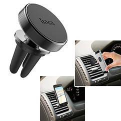 Автомобильный держатель Магнитный Hoco CA47 metal крепление в решетку, для телефона