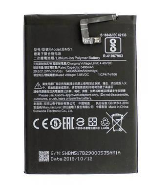 Акумулятор Original Xiaomi Mi Max 3 (BM51) 5400 mAh, фото 2