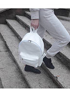 Рюкзак Sambag Fuji BSH белый
