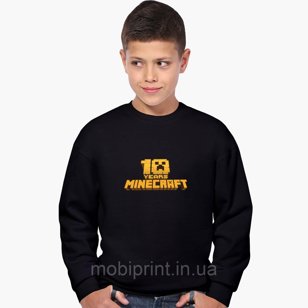 Свитшот для мальчика Майнкрафт (Minecraft) (9509-1171) Черный