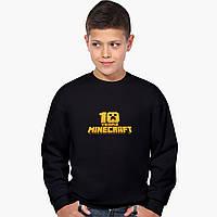 Свитшот для мальчика Майнкрафт (Minecraft) (9509-1171) Черный, фото 1