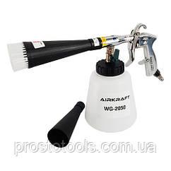 Пистолет пневматический для химчистки салона автомобиля со сменной насадкой-щеткой    AIRKRAFT WG-2050