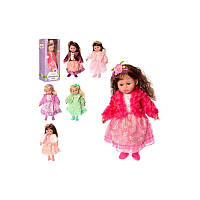 Кукла  Панночка мягконабивная, размер 45см, музыка звук(укр),загадка,песня,стих