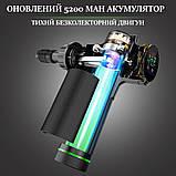 Портативный Массажный Пистолет Massage Gun, Перкуссионный Массажер для Тела 8 Насадок 9 Скоростей 24V, 5200 мA, фото 4